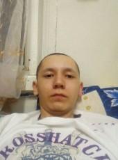 Динар, 20, Россия, Пермь