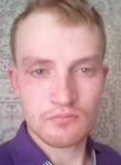 Иван, 24 года, Великий Устюг
