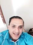 كركر, 18, Cairo