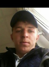 Aleksey, 24, Russia, Zavitinsk