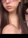 Olya, 19, Moscow