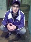 Andrey, 28, Barnaul