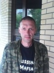 Aleksandr, 46, Omsk