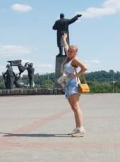 Svetlana, 24, Russia, Surgut