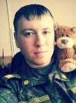 Макс, 31, Yekaterinburg