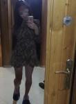 Elena, 33, Sochi