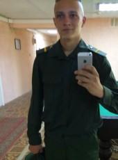 artem, 23, Russia, Komsomolsk-on-Amur