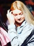 Фото девушки Ксения из города Харків возраст 19 года. Девушка Ксения Харківфото