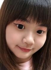 安安, 25, China, Tainan