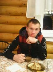 Aleksey, 23, Russia, Nikolsk