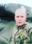 Dima, 22, Vladimir
