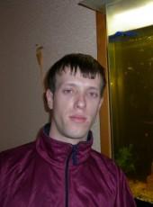 Nikolay, 33, Russia, Usole-Sibirskoe