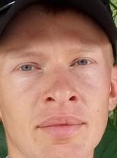 Sergey, 26, Ukraine, Kuybysheve