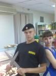 Евгений, 31, Saratov