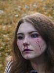 Alisa, 19, Gatchina
