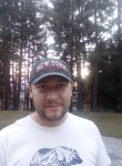 Andrey, 33, Kryvyi Rih