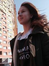 Алина, 18, Россия, Красногорск