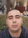 Иван, 25, Sofia
