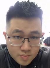 Bin, 24, Vietnam, Pleiku