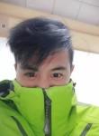 比斌, 42  , Shantou