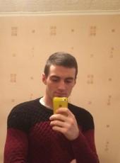 Алексей, 22, Россия, Пугачев