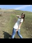Анна, 25 лет, Красноярск