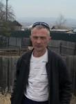 Владимир, 51  , Nerchinsk