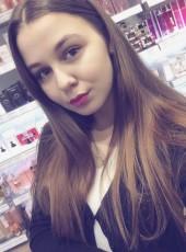 Алина, 20, Россия, Санкт-Петербург