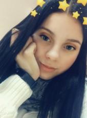 Дарья, 19, Ukraine, Kiev