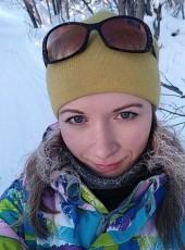 Olga, 35, Russia, Petropavlovsk-Kamchatsky