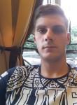 Александр, 25, Chernivtsi