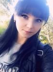 Viktoriya, 24  , Neman