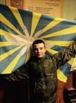 Sergey, 21  , Borzya