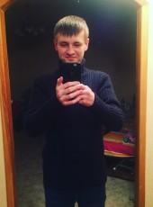 Anton, 26, Ukraine, Smila