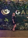 Galina, 31, Ryazan
