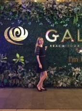 Galina, 31, Russia, Ryazan