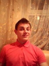Alan, 18, Ukraine, Kiev
