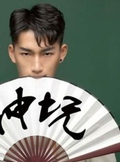 昊文, 19, China, Hong Kong