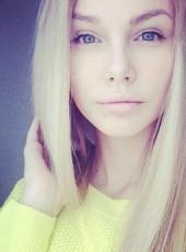 Mariya, 23, Russia, Zainsk