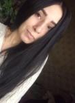 Ника, 32 года, Ростов-на-Дону