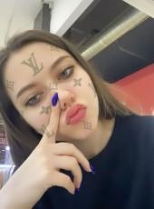 Anzhela, 23, Russia, Izhevsk