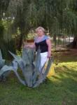 Irina, 54, Zaraysk