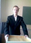 Dmitriy, 28, Tyukalinsk
