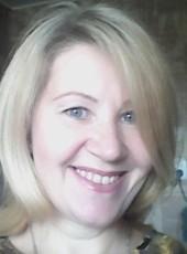 Татьяна, 46, Россия, Сыктывкар
