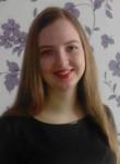 Знакомства Новосибирск: Елена, 24