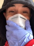 Bryan , 20  , Humacao