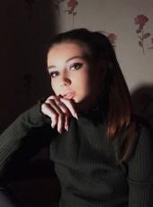 лиза, 23, Austria, Vienna