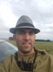 Denis, 33, Russia, Ufa