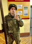 Sanya, 19, Novorossiysk