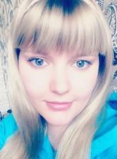 Snezhanna, 29, Russia, Omsk